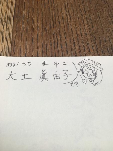 201661020141.JPG