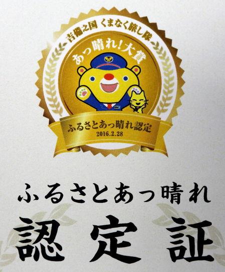 201674204811.JPG
