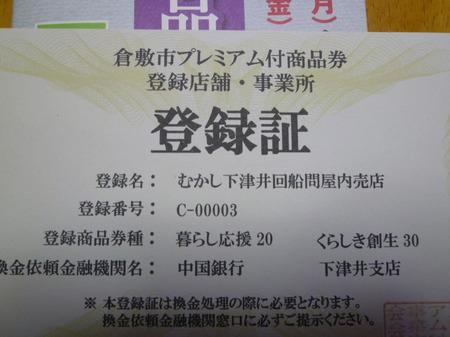 2015716203145.JPG