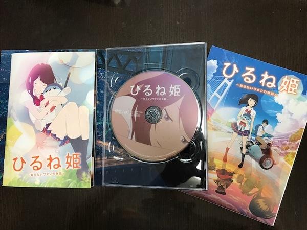 ひるね姫・ブルーレイ・DVD発売