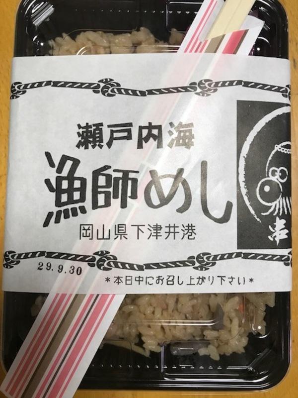 土曜日・日曜日・下津井たこめし限定販売