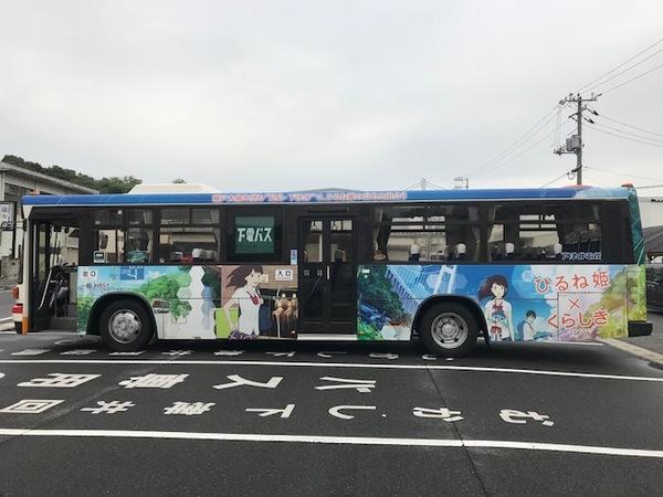 ひるね姫バスが下津井に来たー