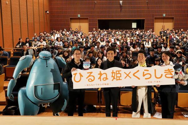ひるね姫 第41回日本アカデミー賞優秀アニメーション賞受賞