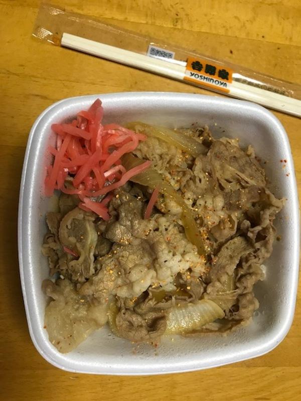吉野家・牛丼