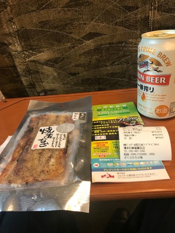 大阪に出張