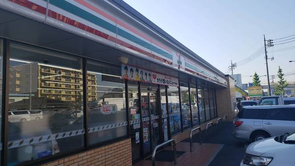 セブンイレブン倉田店