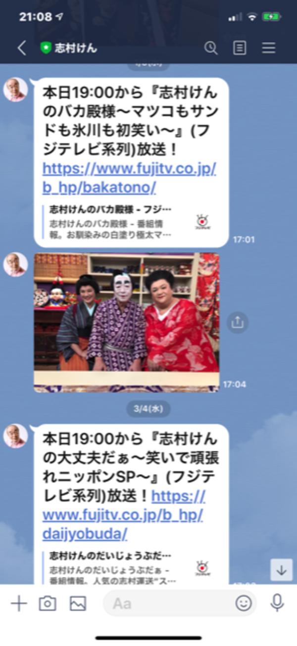 24時間テレビ43新しい1回目「動く」