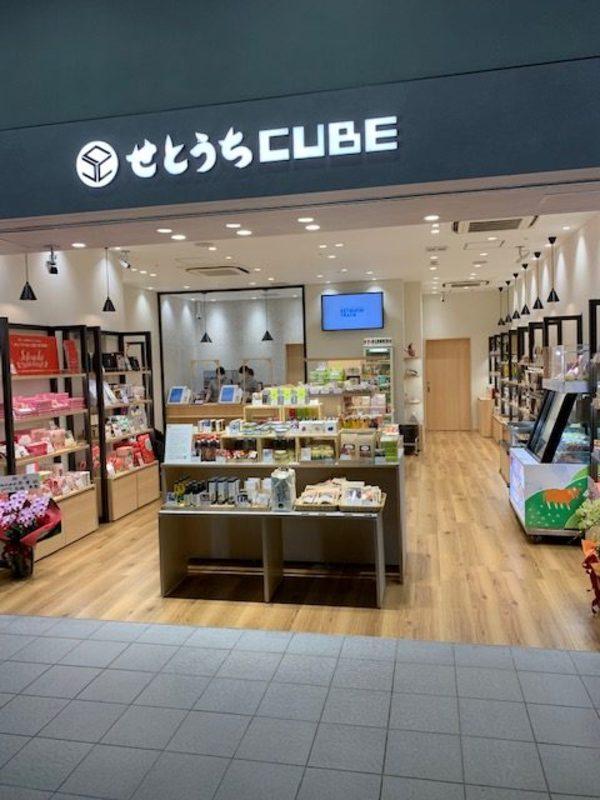 岡山駅せとうちCUBEオープン